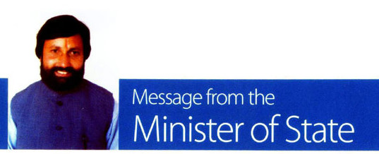 Message From Minister of state